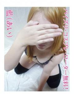ピッチピッチの若さ溢れる19歳-栃木風俗嬢